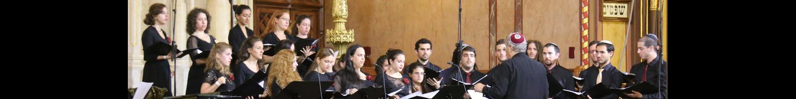 קונצרט המקהלה הקאמרית