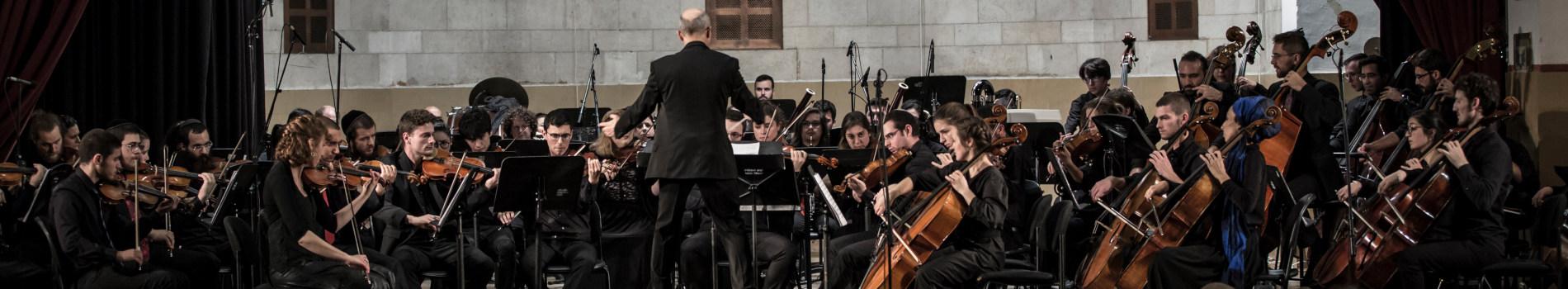 """מסע בעקבות בטהובן: """"לעומקה של תרבות"""" - הסימפוניות של ברוקנר וברהמס"""