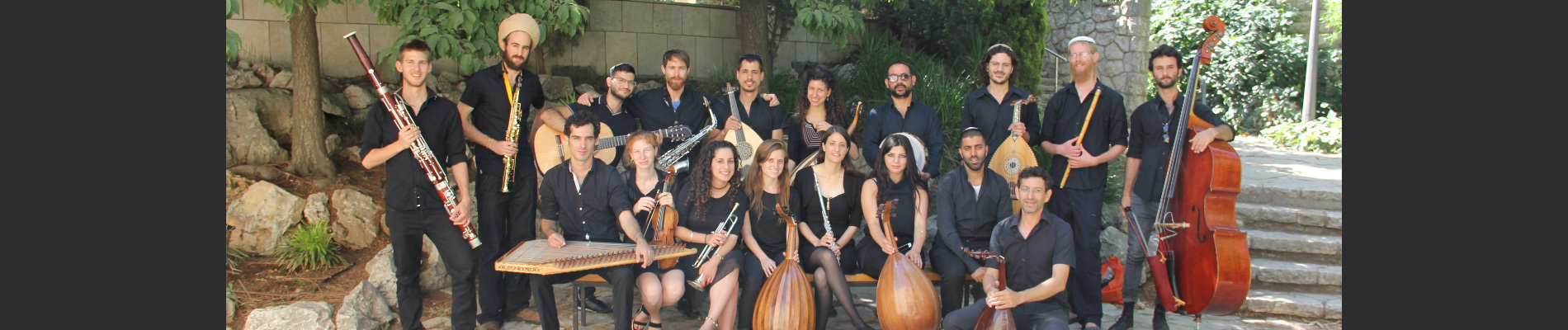 The Oriental Music Department