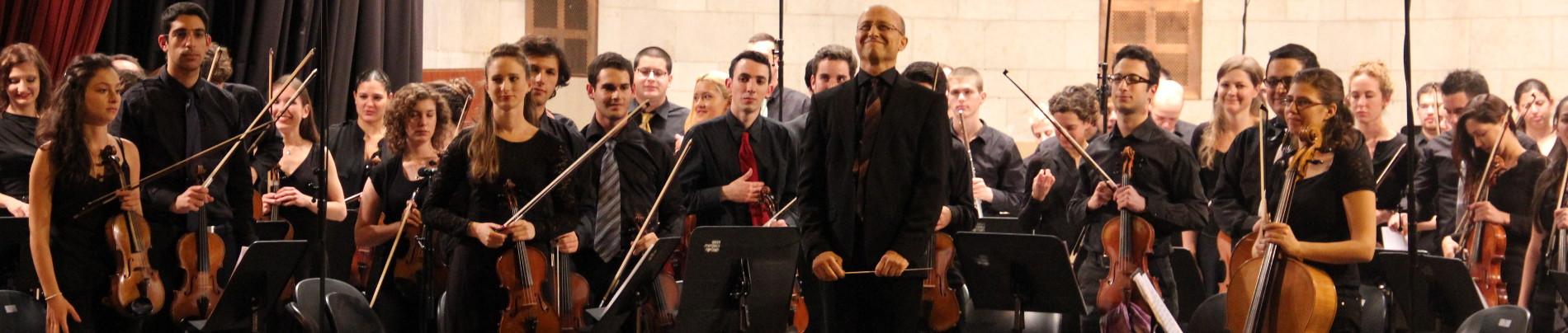 סימפוניית חורף - קונצרט לזכרו של הנשיא החמישי של מדינת ישראל יצחק נבון