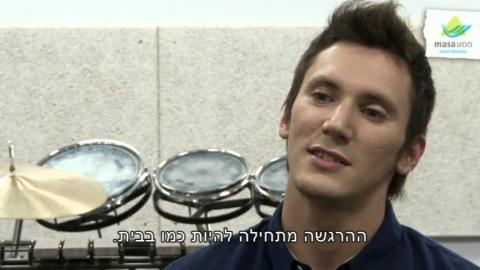 Studying Music in Jerusalem: Mike's Journey [English]