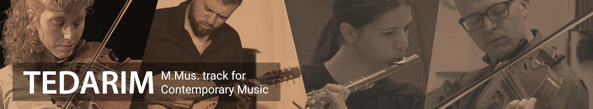 """مسار للاختصاص في اداء الموسيقى الحديثة في اطار البرنامج للقب الثاني (""""تداريم- ترددات"""")"""